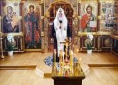Святейший Патриарх Кирилл совершил панихиду по случаю 220-летия убийства императора Павла I