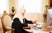 Выступление Святейшего Патриарха Кирилла на заседании Высшего Церковного Совета 26 марта 2021 года