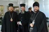 Архиепископ Охридский Иоанн прибыл в Москву