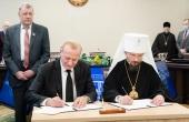 Подписан план совместных мероприятий Белорусской Православной Церкви и Национальной академий наук Беларуси на 2021-2025 годы
