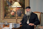 Επιστολή υποστηρίξεως του Αγιωτάτου Πατριάρχη Κυρίλλου στον μητροπολίτη Λεμεσού Αθανάσιο