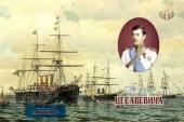 130-летие восточного путешествия царя-страстотерпца Николая II отметили в Санкт-Петербурге