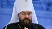 Выступление митрополита Волоколамского Илариона на открытии онлайн-семинара «Эффективная организация работы епархиальных судов»