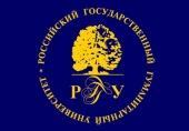 Митрополит Волоколамский Иларион принял участие в торжественном акте по случаю 30-летия РГГУ