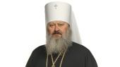 Патриаршее поздравление митрополиту Вышгородскому Павлу с 60-летием со дня рождения