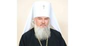 Патриаршее поздравление митрополиту Кировоградскому Иоасафу с 60-летием со дня рождения