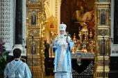 В праздник Благовещения Пресвятой Богородицы Предстоятель Русской Церкви совершил Литургию в Храме Христа Спасителя