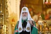 """Predica Patriarhului rostită de sărbătoarea Bunei Vestiri a Preasfintei Născătoare de Dumnezeu după Dumnezeiasca Liturghie săvârșită în Catedrala """"Hristos Mântuitorul"""""""
