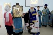 Клинической больнице № 1 города Ульяновска присвоено имя святого апостола Андрея Первозванного