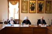 Состоялось первое в 2021 году заседание Комиссии по международному сотрудничеству Президентского совета по взаимодействию с религиозными объединениями