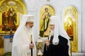 Поздравление Святейшего Патриарха Кирилла Блаженнейшему Патриарху Румынскому Даниилу с 70-летием со дня рождения