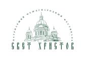 Визначено учасників Патріаршого міжнародного фестивалю руської духовної музики «Світло Христове»