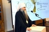 В Нижнем Новгороде открылась фотовыставка, посвященная 300-летию основания Нижегородской духовной семинарии