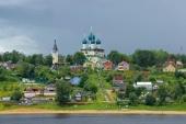 Изменен титул правящего архиерея Рыбинской епархии