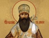 Тропарь, кондак и молитва священномученику Серафиму, епископу Дмитровскому