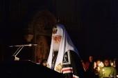 Трансляция утрени с чтением Великого канона преподобного Андрея Критского из Храма Христа Спасителя