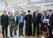 Белорусская Православная Церковь принимает участие в республиканской выставке научно-методической литературы, педагогического опыта и творчества учащейся молодежи
