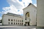 ЖУРНАЛ Священного Синода от 15 апреля 2021 года