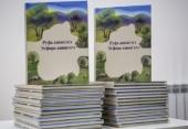 В Якутской духовной семинарии представлен перевод двух книг Библии на якутский язык