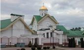 Библиотеке Минской духовной академии присвоено имя митрополита Филарета (Вахромеева)