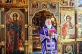 http://p2.patriarchia.ru/2021/04/18/1238270621/1detail20210418-DSC_2655-obr.jpg
