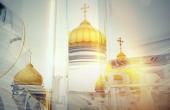 Mitropolitul de Volokolamk Ilarion: Populația așteaptă de la stat, în primul rând, echitate socială
