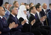 http://p2.patriarchia.ru/2021/04/21/1238271647/4detail20210421-KMM41177-obr.jpg