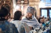 В годовщину преставления протоиерея Александра Агейкина в Богоявленском кафедральном соборе в Елохове совершена панихида
