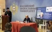 В Российском православном университете прошла презентация новой книги А.В. Щипкова «Дискурс ортодоксии»