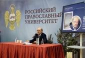 Выступление А.В. Щипкова на презентации книги «Дискурс ортодоксии»