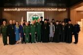 Состоялась церемония выпуска военных священников, прошедших обучение в Военном университете Министерства обороны РФ