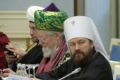 Прошло заседание Оргкомитета по подготовке Всемирной конференции по межрелигиозному и межкультурному сотрудничеству