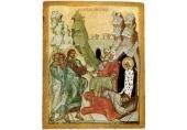 Гряди вон! Воскресение Лазаря в греческой литературе на примере экзегезы Ин. 11:43