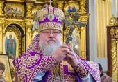 http://p2.patriarchia.ru/2021/04/25/1238272145/2.jpg