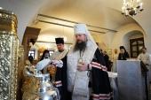 В Донском монастыре совершен молебен на начало мироварения