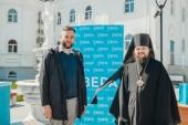 Вещание радио «Вера» началось в Ахтубинске
