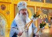 Патриаршее поздравление митрополиту Казанскому Кириллу с 60-летием со дня рождения