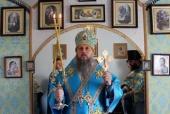 Патриаршее поздравление митрополиту Новокаховскому Филарету с 50-летием со дня рождения