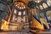 В рамках XXIX Международных образовательных чтений пройдет круглый стол «Христианские святыни в исламских регионах и межрелигиозный диалог»
