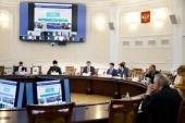 Ответственный секретарь Синодального комитета по взаимодействию с казачеством принял участие в заседании рабочей группы Совета при Президенте РФ по делам казачества