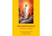 Издано последование Пасхального богослужения на кхмерском языке