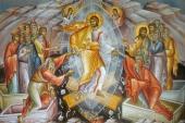http://p2.patriarchia.ru/2021/05/02/1238275846/654322.jpg