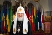 Пасхальное обращение Святейшего Патриарха Московского и всея Руси Кирилла к телезрителям