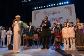 Завершился фестиваль-конкурс духовной песни имени святителя Филарета в Коломне