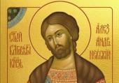 В Издательском Совете состоится конференция «Благоверный князь Александр Невский. Образ святого в исторической и духовно-патриотической литературе»