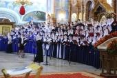 В Нижнем Новгороде прошел XI Пасхальный хоровой собор