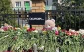 Заявление Межрелигиозного совета России в связи с нападением на школу в Казани