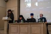 В Сретенской духовной академии прошла международная конференция «Мир Александра Невского. Русь в XIII веке»