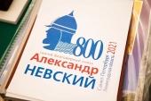 Основные церковные торжества, посвященные 800-летию благоверного князя Александра Невского, пройдут 12 сентября в Санкт-Петербурге