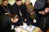 В Москве открывается VI Всецерковный съезд епархиальных миссионеров
